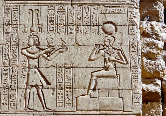 heka-egyptian-magic-image-triple-moon-alchemy